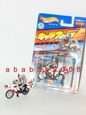 Bandai Hot Wheels figure - Masked Rider X & Cruiser (one figure)