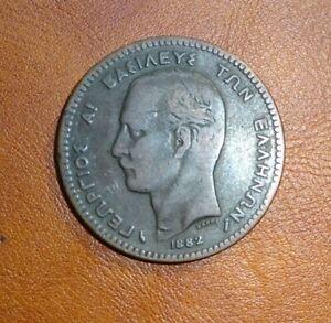 1882 Greece 10 Lepta Coin KM55 George 1  2nd Portrait EEF