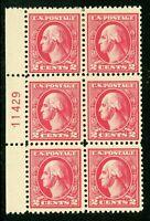 USA 1919 Washington 2¢ Perf 11x10 Rotary Unwmk Scott 540 Plate Block MNH K336
