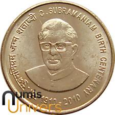 5 rupee India unc 2010 - 100 years of the birth of Chidambaram subramaniam