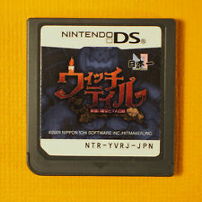 A Witch's Tale (Nintendo DS, 2009) Japan Import