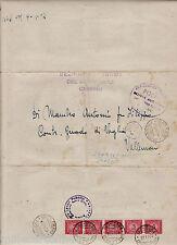 #CASSINO- GENIO CIVILE 1948- CIRC. VIAGG. PER VALLEMAIO- 5 SEGNATASSE DA L.3...