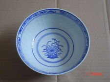 Unboxed Tableware Rice Bowl Oriental Porcelain & China