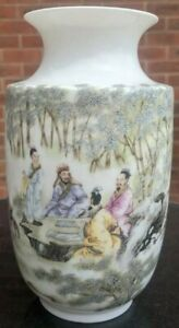 Chinese c20th Vase Chinese Export Porcelain Yongzheng Nian Zhi mark no damage