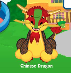 Webkinz Chinese Dragon Virtual PET Adoption Code Only Messaged Webkinz Very Rare