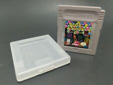 Nintendo Gameboy Bust a Move 2 cartridge with plastic case tested