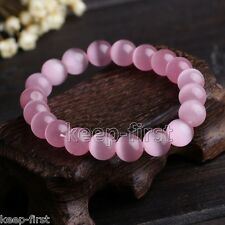 10MM Natural Pink Cat Eye Stone Gemstone Beads Women Jewelry Bracelet Bangle