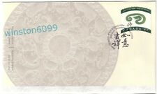 Canada 2001 Zodiac Lunar Year of the Snake, 1v Stamp FDC