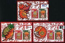 Singapur Singapore 1996 Block 47-49 Neujahr Indonesia China CAPEX Ratte Rat MNH