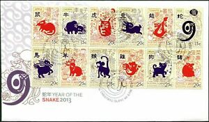 Christmas Island 2013 Year of the Snake 12 Stamps FDC First Day Cover