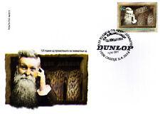 North Macedonia/2013/FDC/Rubber Pneumatic John Dunlop