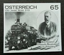 Austria Train Railway Locomotive Transport 2011 (imperf black print stamp) MNH