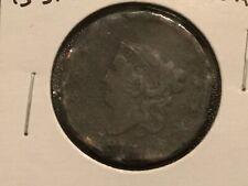 Large Cent 1817 (13 Stars) Full Liberty