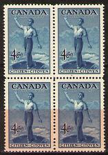 Canada 1947 Sc275$ 1.2  Mi245 1.2 MiEu  1 block  mnh  Canadian Citizenship