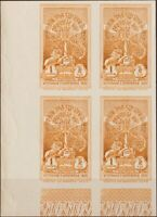 Etiopía. MNH Yv 181 (4) .1930. 1 Orange G, Block Of Four, Corner Of Plieg