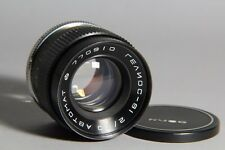 Helios-81-automat 2/50mm USSR Soviet lens for only Kiev-15.