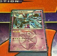 Japanese Metagross Holo BW8 Pokemon Card NM