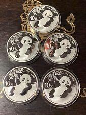 2020 China Silver Panda coin 30 gram .999 Fine 10 Yuan In Capsule