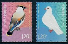 China (PRC) 2012 Birds Bohemian Waxwing, Peace Dove Joint Issue With Israel MNH