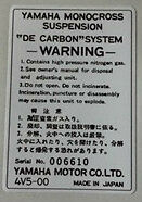 YAMAHA IT250 REAR SHOCK ABSORBER CAUTION WARNING DECAL