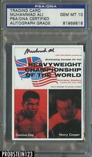Muhammad Ali Signed Boxing Trading Card PSA/DNA 10 AUTO Autograph