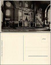 CONSTANTINOPLE KONSTANTINOPEL ISTANBUL - Moschee Suleymanié Mihrab et Mimber '30