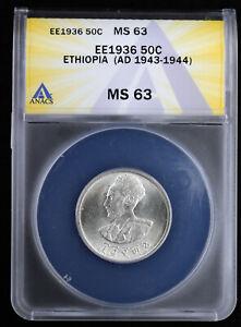 1936 Ethiopia 50C ANACS MS63   EE1936 (AD 1943-1944)