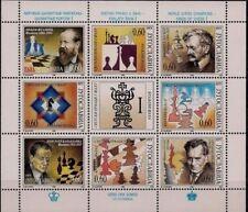 Yugoslavia, Chess players I, 1995, sheetlet