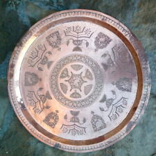 Vintage BRASS  COPPER PLATE HAND CARVED Enamel Wall Decorative MIDDLE EASTERN