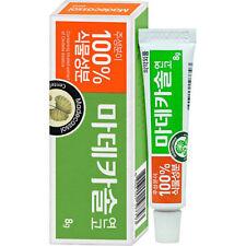 Madecassol Pomada Crema cicatriz eliminación la cicatrización de heridas 8g 100% extracto de la planta N _ o
