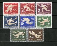 Yugoslavia Stamps # 461-68 VF OG VLH Scott Value $107.60