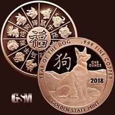 2018 Year of the Dog 1 oz Copper Bullion Round .999 Fine - FREE Shipping