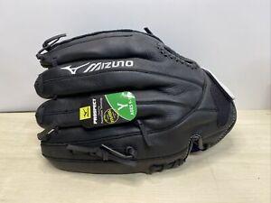 "Mizuno Prospect Select Fastpitch Softball Glove GPL1200F2 RG 12"" RHT"