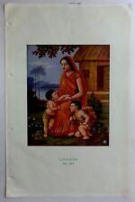 """India 1951 Calendar sample LOVA-KUSH / Luv & Kush 11.5""""x18"""""""