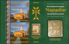 Rumania 2012 hagigadar monasterio Iglesia/edificio/arquitectura 2 V M/S (n46011)