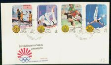 Mayfairstamps Laos 1984 Olympics Quad Frank Los Angeles First Day Cover Used wwi