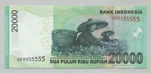 Indonesia 20000 Rupiah, 2013, NFR Solid 5 (UNC)