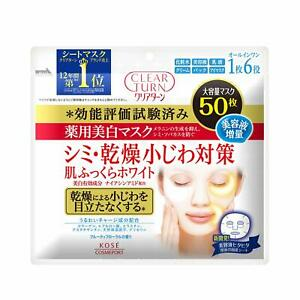 Kose Cosmeport - Transparent Repliant Médicamenteux Blanchissant Peau White 50