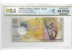 Maldives/Monetary Authority pick 26 2015 10 Rufiyaa Polymer PCGS 68 PPQ