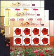2003 Malaysia Flowers Roses 24v Stamps (Upper & Lower Blocks) POS tabs Mint NH