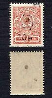 Armenia, 1919, SC 146, mint. b956