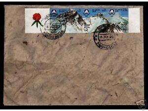 NEPAL 1988 EVEREST World's HIGHEST ALTITUDE POST OFFICE MARK DONKEY STAMP COVER