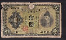 1940's  WWII Japan 10 Yen Banknote paper money