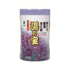 Japanese Bath Salts Therapeutic Bath Powder Lavender Scent 700g Made in Japan