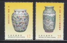 REP. OF CHINA TAIWAN 2013 ANCIENT CHINESE ART TREASURES COMP. SET 2 STAMPS MINT