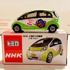 TOMICA NHK [Mitsubishi i-MiEV] 1/58 Diecast Car Takara TOMY Japanese Import 2009