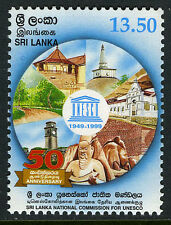 Sri Lanka 1277, Mnh. Natl. Commission for Unesco, 50th anniv., 1999