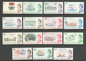 BAHAMAS, 1967 DECIMAL DEFINITIVE SET (15) SG295-309 UMM/MNH