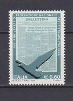 S17312) Italy MNH 2008 Italian Medium 1v