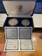 1988 SEOUL OLYMPICS 2 silver coins  certificate of authenticity